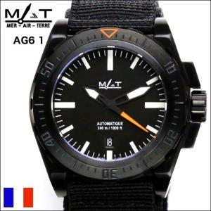 腕時計 メンズ ブランド MATWATCHES 腕時計 マットウォッチAG6 1 Automatic 300M 自動巻き ミリタリーウォッチ(宅)|chronoworldjapan