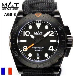 腕時計 メンズ ブランド MATWATCHES 腕時計 マットウォッチAG6 3 Automatic 300M 自動巻き ミリタリーウォッチ(宅)|chronoworldjapan