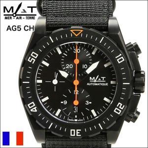 腕時計 メンズ ブランド MATWATCHES 腕時計 マットウォッチAG5 CH Automatic 200M 自動巻き  ミリタリーウォッチ(宅)|chronoworldjapan