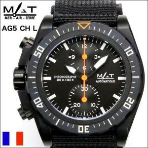 腕時計 メンズ ブランド MATWATCHES 腕時計 マットウォッチAG5 CH L Automatic 200M 自動巻き  ミリタリーウォッチ(宅)|chronoworldjapan