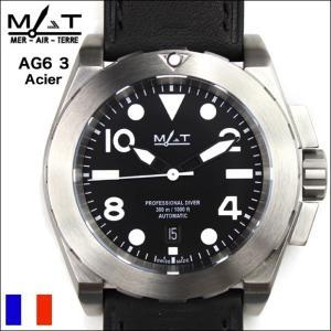 腕時計 メンズ ブランド MATWATCHES 腕時計 マットウォッチAG6 3 Acier  Automatic 300M 自動巻き ミリタリーウォッチ(宅)|chronoworldjapan