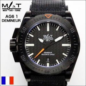 腕時計 メンズ ブランド MATWATCHES 腕時計 マットウォッチAG6 1 DEMINEUR 爆発物処理班特殊モデル Automatic 300M 自動巻き ミリタリーウォッチ(宅)|chronoworldjapan