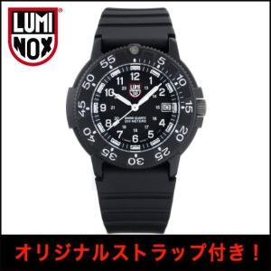 腕時計 メンズ LUMINOX ルミノックス NAVYSEALS DIVE WATCH ORIGINAL SERIES 1 ref.3001  ネイビーシールズ ダイブウォッチ オリジナルストラップ付き(宅)|chronoworldjapan