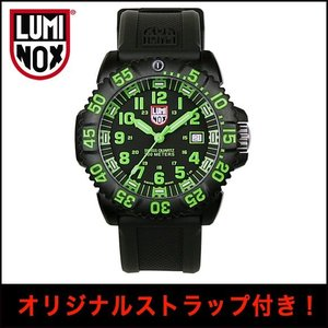 腕時計 メンズ LUMINOX ルミノックス NAVYSEAL COLORMARK 3050 SERIES ref.3067  ネイビーシールズ カラーマーク オリジナルストラップ付き(宅)|chronoworldjapan