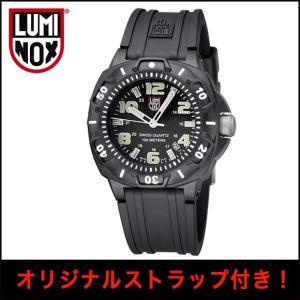 腕時計 メンズ LUMINOX ルミノックス  SENTRY NIGHT VIEW 0200SERIES ref.0201 SL セントリー ナイトビュー オリジナルストラップ付き(宅)|chronoworldjapan