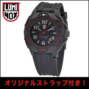 腕時計 メンズ LUMINOX ルミノックス  0200 SERIES ref.0215 SL セントリー オリジナルストラップ付き(宅)|chronoworldjapan
