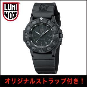 腕時計 メンズ LUMINOX ルミノックス NAVYSEALS DIVE WATCH ORIGINAL SERIES 1 ref.3001 BO BLACK OUT  ブラックアウト オリジナルストラップ付き(宅)|chronoworldjapan
