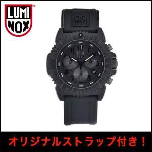 腕時計 メンズ LUMINOX ルミノックス NAVYSEAL COLORMARK CHRONOGRAPH 3080 SERIES ref.3081BO BLACKOUT クロノグラフ ブラックアウト ストラップ付き(宅)|chronoworldjapan