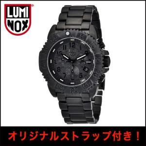 腕時計 メンズ LUMINOX ルミノックス NAVY SEALS CHRONOGRAPH 3180 SERIES ref.3182 BLACKOUT クロノグラフ  ブラックアウト オリジナルストラップ付き(宅)|chronoworldjapan