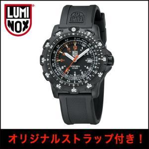 腕時計 メンズ LUMINOX ルミノックス RECON POINT MAN ref.8821 リーコン ポイントマン オリジナルストラップ付き(宅)|chronoworldjapan