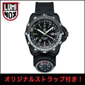 腕時計 メンズ LUMINOX ルミノックス RECON NAV SPC 8830SERIES ref.8831 リーコン ナビゲーション スペシャリスト オリジナルストラップ付き(宅)|chronoworldjapan