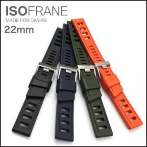 時計ベルト バンド ISOFRANE イソフレーン ダイバーズラバーベルト 22mm 腕時計(宅)|chronoworldjapan