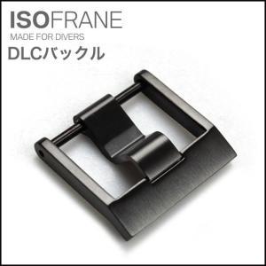 ISOFRANE イソフレーン RS DLCバックル ブラック尾錠 20.22mm(メ)|chronoworldjapan