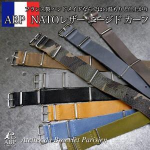 時計ベルト 時計バンド ABP NATOレザー エージド・カーフ 16mm18mm20mm22mm24mm (メ)|chronoworldjapan