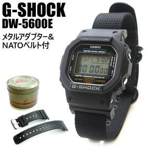 G-SHOCK DW-5600E メタルアダプター&バリスティックNATOベルト付 純正ベルト&缶ケース Gショック 5600 ジーショック|chronoworldjapan