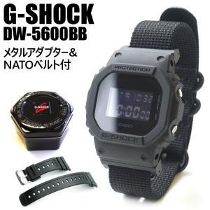 G-SHOCK DW-5600BB 液晶反転 メタルアダプ ター&バリスティックNATOベルト 付 純正ベルト&缶ケース Gショ ック 5600 ジーショック|chronoworldjapan