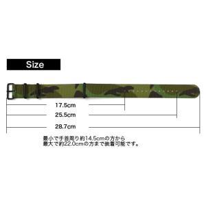腕時計 ベルト バンド HDT DESIGN カモフラージュ NATOタイプストラップ 20mm(メ)|chronoworldjapan|03