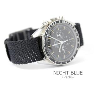 腕時計 ベルト バンド AIR NATO PERLON STRAP エアーナトー パーロン ストラップ 16mm18mm20mm22mm24mm(メ)|chronoworldjapan|06