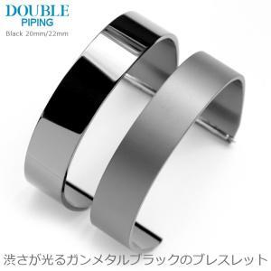 時計 ベルト 腕時計 バンド DOUBLE PIPING 2nd Model ブラック ダブルパイピング オリジナル・ステンレス時計ベルト 20mm|chronoworldjapan