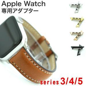 Apple watch アップルウォッチ 38mm42mm ベルト交換用アダプター2個セット バネ棒タイプ 専用パーツ(メ)|chronoworldjapan