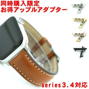 【同時購入】Apple watch アップルウォッチ 38mm40mm42mm44mm ベルト交換用アダプター2個セット バネ棒タイプ 専用パーツ|chronoworldjapan