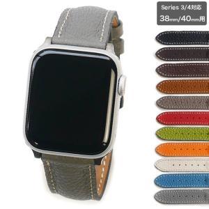 アップルウォッチ専用ベルト Apple Watch Series3/4対応 FLUCO Chrono Schrumpf シュランク 38mm/40mm用 レザーベルト|chronoworldjapan