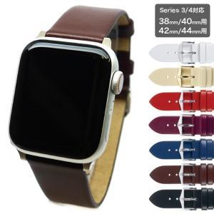 アップルウォッチ専用ベルト Apple Watch Series3/4対応 HIRSCH ワイルドカーフ 38mm/40mm用 42mm/44mm用 レザーベルト|chronoworldjapan