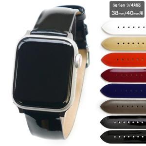 アップルウォッチ専用ベルト Apple Watch Series3/4対応 HIRSCH DIVA ディーヴァ 38mm/40mm用 エナメル レザーベルト|chronoworldjapan