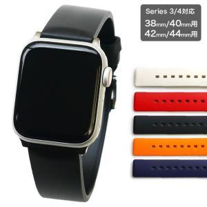 アップルウォッチ専用ベルト Apple Watch Series3/4対応 HIRSCH ピュア カウチューク 38mm/40mm用 42mm/44mm用|chronoworldjapan