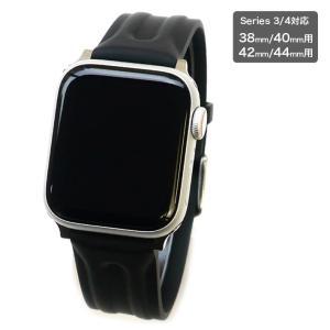アップルウォッチ専用ベルト Apple Watch Series3/4対応 BIWI Alligator Skan アリゲーター スキャン 完全耐水 38mm/40mm用 42mm/44mm用 ラバーベルト|chronoworldjapan