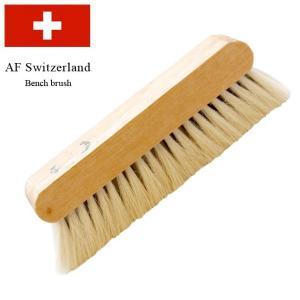 75a26276e7 腕時計用品 工具AF Switzerland エーエフ スイスランド Bench brush 山羊毛使用ベンチブラシ クリーニング