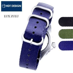 腕時計 ベルト バンド HDT DESIGN LUX ZULU ルクス ズールタイプストラップ 20mm22mm24mm(メ)|chronoworldjapan