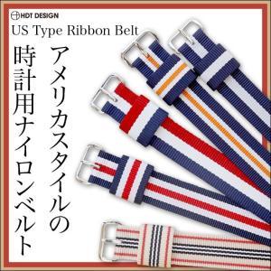 時計 ベルト 腕時計 ベルト US Type Ribbon belt リボンベルト HDT DESIGN 16mm18mm20mm|chronoworldjapan