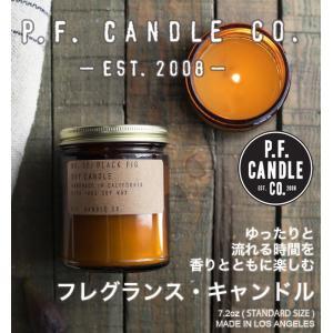 P.F.Candle Co.フレグランスキャンドル 7.2oz ピーエフキャンドル ギフト ソイワックス リラックス 天然素材 書斎  (宅)|chronoworldjapan