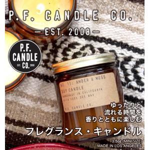 P.F.Candle Co.フレグランスキャンドル 3.5oz ピーエフキャンドル ギフト ソイワックス リラックス 天然素材 書斎  (宅)|chronoworldjapan