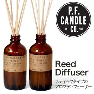 P.F.Candle Co. ディフューザー 3.0oz PFキャンドル ギフト ラタン スティック リラックス 芳香剤 chronoworldjapan