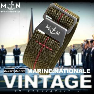 時計 ベルト 腕時計 時計バンド MN STRAP MARINE NATIONAL VINTAGE マリーンナショナル MNストラップ ヴィンテージ 20mm 22mm オリーブ グリーン ストライプ|chronoworldjapan