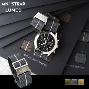 時計 ベルト 腕時計 時計バンド MARINE NATIONAL LUMED マリーンナショナル ルームド 20mm 22mm ブラック グレー オリーブ グリーン ストライプ|chronoworldjapan