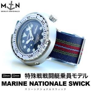 時計 腕時計 ベルト バンド フランス MN STRAP MARINE NATIONAL SWICK マリーンナショナル MNストラップ スウィック 特殊戦戦闘艇乗員SWCC 20mm 22mm|chronoworldjapan