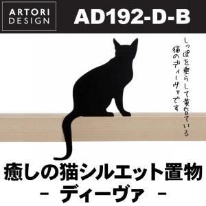 Artori Designは日常の中で、実用的かつユーモラスに富んだ製品を作り続ていります。 彼らの...