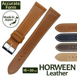 時計 ベルト Accurate Form アキュレイトフォルム Horween leather belt ホーウィン レザーベルト|chronoworldjapan