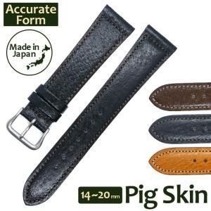 時計 ベルト Accurate Form アキュレイトフォルム Pig skin ピッグスキン レザーベルト|chronoworldjapan