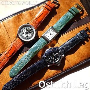 バネ棒付き 時計 ベルト バンド CHRONOWORLD クロノワールド Ostrich Leg オーストリッチ レッグ オーストレッグ オストリッチ|chronoworldjapan
