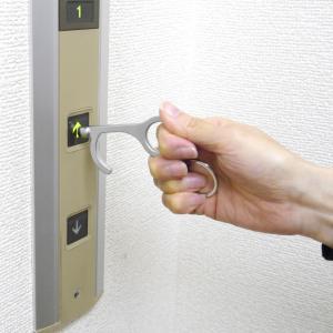 非接触 ドアオープナーver2.1 コロナ 対策 外出時 ウイルス対策 つり革 ボタン押し スイッチ 便利グッズ  接触防止 非接触 タッチレス ドアノブボタン【P10】|chronoworldjapan|07