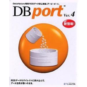 (中古)DBport Ver.4 [CD-ROM]|chu-konomori