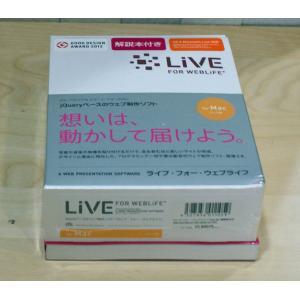 (新品)LiVE for WebLiFE Macintosh 解説本付き|chu-konomori