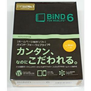 (新品)BiND for WebLiFE 6 プロフェッショナル Macintosh版【6.5への無償アップグレード付】|chu-konomori