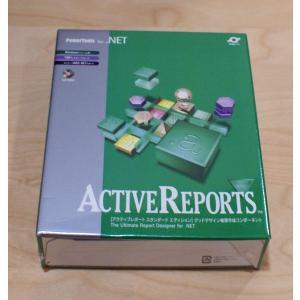 (新品)ActiveReports for .NET Standard Edition 1開発ライセンス|chu-konomori