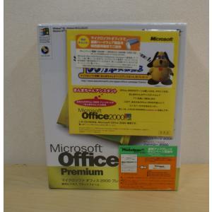 (新品)Microsoft Office 2000 Premium|chu-konomori