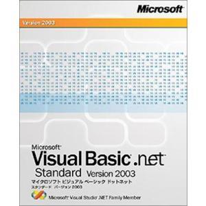 (新品) Microsoft Visual Basic .NET Standard Version 2003